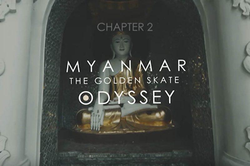 Golden Skate Odysee Titebild Teil 2
